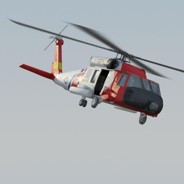 hh60j jayhawk 3d model