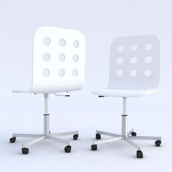 Ikea Jules Swivel Chair Max