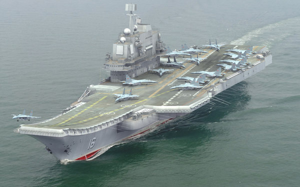 3d model cv16 liaoning aircraft carrier - Liaoning CV16 Aircraft LW... by ES3DStudios