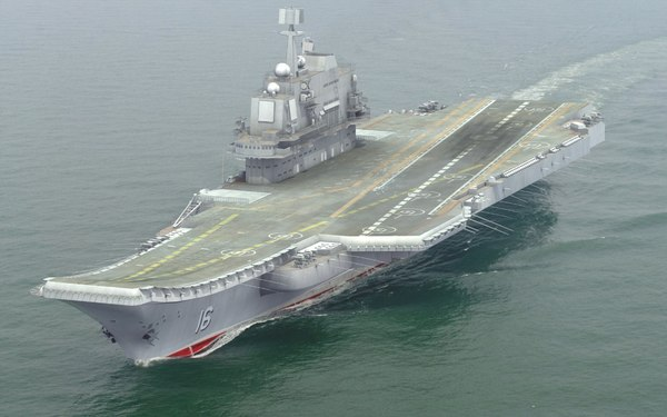 aircraft carrier liaoning cv16 3d model
