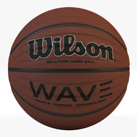 basketball wilson wave 3d max