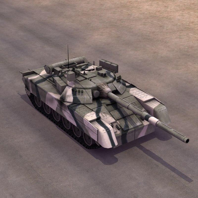 T80U_Cm2_Runway_Cam01.jpg