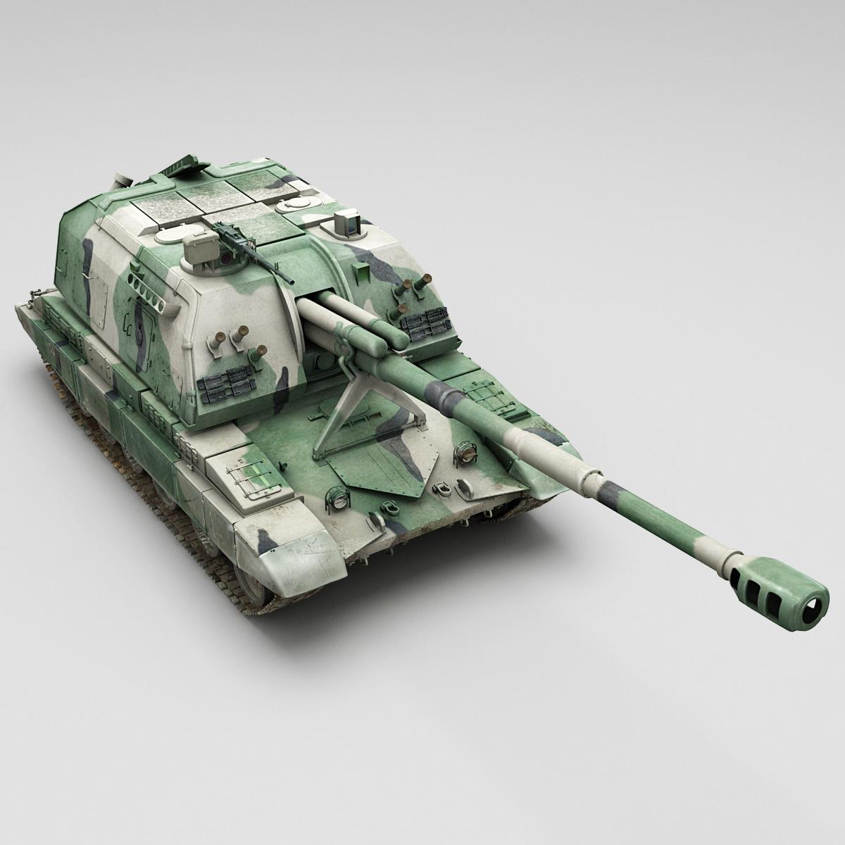 Howitzer_MSTA-S_0001.jpg