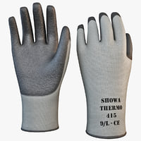 showa gardening gloves 3ds