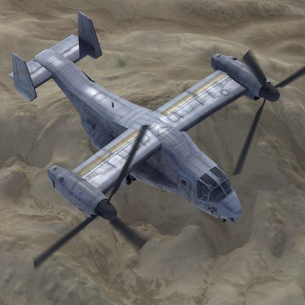 marine osprey v22 3d 3ds