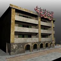 Arab Street Hotel