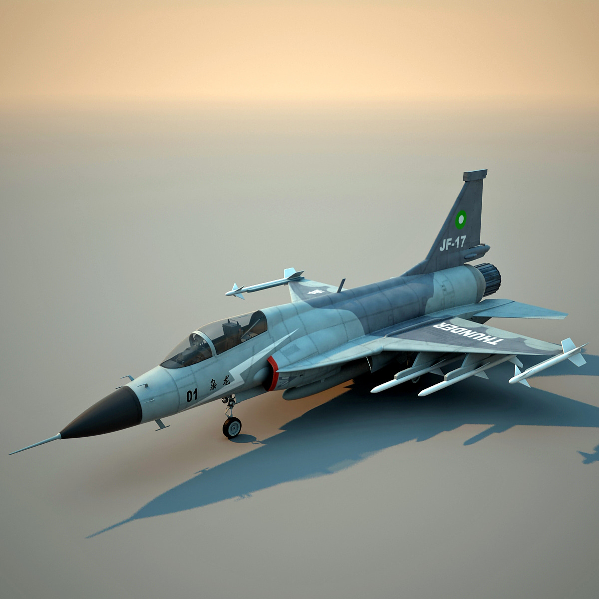 JF_17_Thunder_Fighter_07.jpg