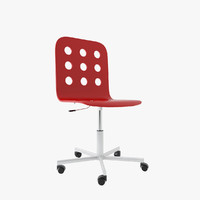 ikea jules swivel chair max
