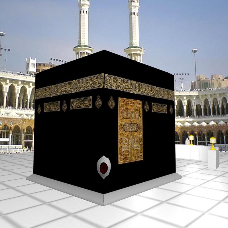 Kaaba_Mecca_background.jpg