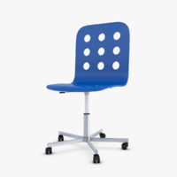 IKEA Jules Swivel Chair