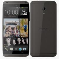 HTC Desire 700 Dual Sim Black