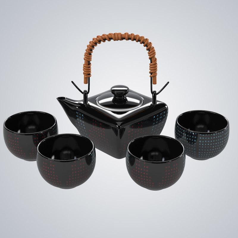 b tea set.jpg