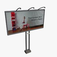 3d model billboard rotate