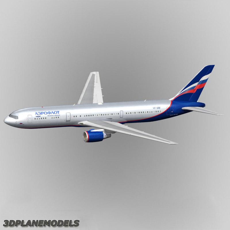 7673AFT1.jpg
