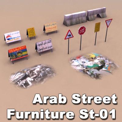 Arab_StFurn_St01_tit01.jpg