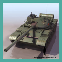 T-62 SOVIET RUSSIAN TANK