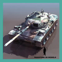 japanesse type 74 tank max
