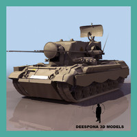 max flakpanzer gepard german anti-aircraft