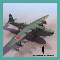 Kawanishi H8K 2 EMILY JAPANESE HYDROPLANE WWII