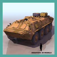 BTR 70 RUSSIAN SOVIET ARMOURED VEHICLE