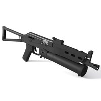 PP-19 Bizon Submachine Gun