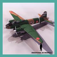 G4M 11 MITSUBISHI ISIKIRIKKO BETTY JAPANESE BOMBER WWII
