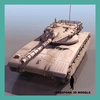 MERKAVA battle tank Israel