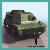 light artillery tractor t-20 3d model