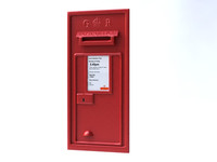 Krunchstudio _wall mounted post box.zip