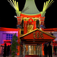 Chinese Theater 08 Hollywood