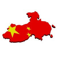 "People""s Republic of China"