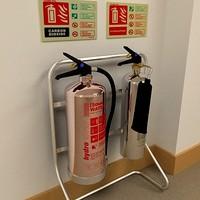 max extinguisher