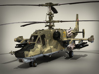 Ka-50 Hokum (Updated)