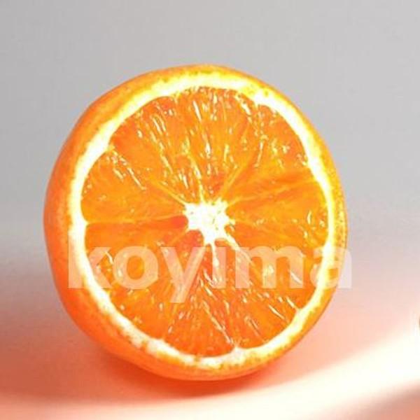 orange_half.jpg