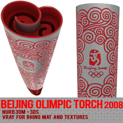 BEIJING OLYMPIC TORCH 2008 delux