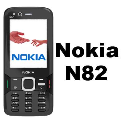 NokiaN82.jpg