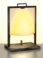 3d nao lamp model