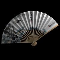 Asian Sunfan