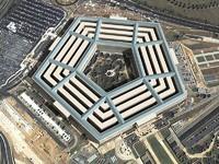 pentagon 3d max
