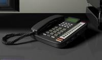 PHONE.zip