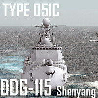 Chinese Navy Type 051C Luzhou Class DDG-115 Shenyang (low polygon)