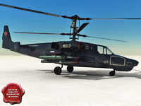 Kamov Ka-50 (Black Shark)