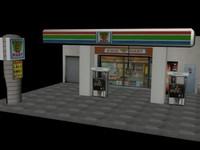 gas pump max free