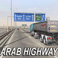 Arab Highway - ( Multi format )