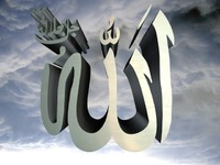 allah shape 3d model