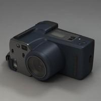 camera.max