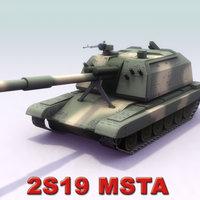 2S19-MSTA SPH
