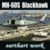 3d model mh 60 mh-60