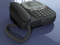 3d telephone avaya 2420 model