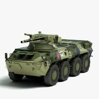 BTR 3U
